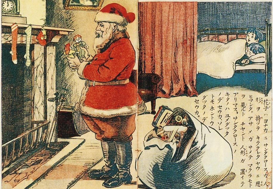 Postal xaponesa de Santa Claus 1914